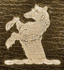 Barnard, Benjamin (Stamp 2)