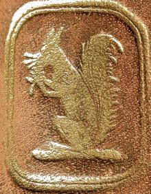 Barrow, John (1808 - 1898) (Stamp 1)