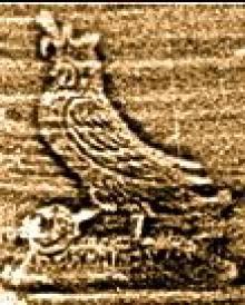 Bartlett, Geoffrey Thomas (1910) (Stamp 2)