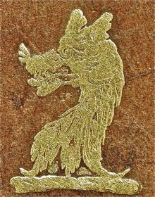 Baskerfeild, Thomas (1752 - 1816) (Stamp 2)