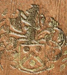 Basse (Stamp 1)
