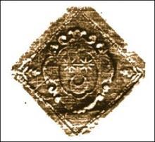 Bateman (Stamp 1)