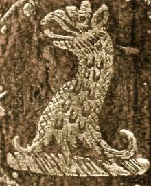 Bayntun, William (Stamp 2)