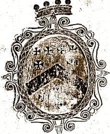 Berkeley, George, 1st Earl Berkeley  (1628 - 1698) (Stamp 1)