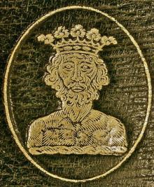 Bertie, Albemarle, 9th Earl of Lindsey (1744 - 1818) (Stamp 2)