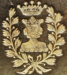 Bertie, Robert, 3rd Earl of Lindsey (Stamp 1)