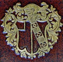 Blencowe, Henry (Stamp 1)