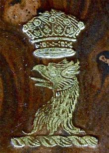 Bligh, John, 4th Earl of Darnley (1767 - 1831) (Stamp 5)