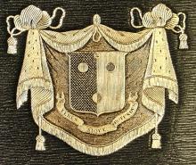 Bolland, William, Sir (1772 - 1840) (Stamp 1)