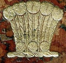 Borough, Richard, Sir, 1st Baronet (1756 - 1837) (Stamp 2)