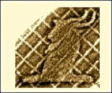 Bover, George (Stamp 1)