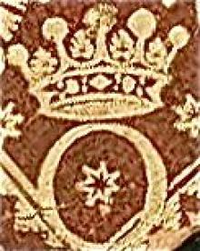 Boyle, John, 5th Earl of Orrery (1707 - 1762) (Stamp 9)