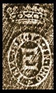 Brett, Reginald Baliol, 2nd Viscount Esher (1852 - 1930) (Stamp 1)