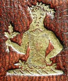 Brickwood, William (1707 - 1782) (Stamp 1)