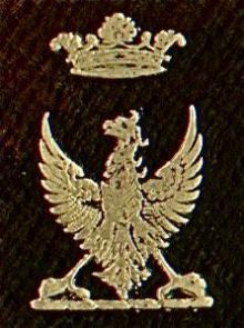 Browne, Howe Peter, 2nd Marquess of Sligo (1788 - 1845) (Stamp 2)