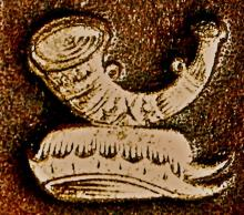 Bryan, Guy (1781 - 1870) (Stamp 1)