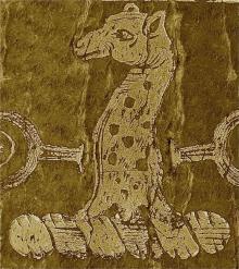 Burges, George (1780 - 1864) (Stamp 1)