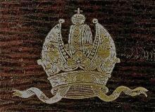 Burgess, Thomas, Bishop of Salisbury (1756 - 1837) (Stamp 1)