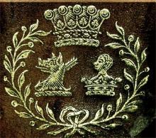 Bury, Charles William, 1st Earl of Charleville (1764 - 1835) (Stamp 3)
