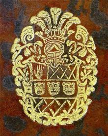Cann (Stamp 1)