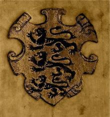 Carew, George, Earl of Totnes (1555 - 1630) (Stamp 5)