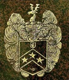 Carr, Robert, Sir, 3rd Baronet (1637 - 1682) (Stamp 1)
