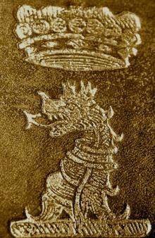 Caulfeild, James, 1st Earl of Charlemont  (1728 - 1799) (Stamp 1)
