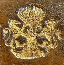 Cecil, William, 1st Baron Burleigh (1520 - 1598) (Stamp 7)