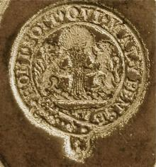 Cecil, William, 1st Baron Burleigh (1520 - 1598) (Stamp 8)