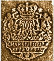 Chapel Royal St. James (Stamp 1)