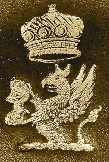 Cholmondeley, Thomas, 1st Baron Delamere, of Vale Royal   (1767 - 1855) (Stamp 3)