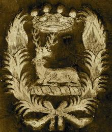 Cornwallis, Charles, 2nd Baron of Eye (1632 - 1673) (Stamp 1)