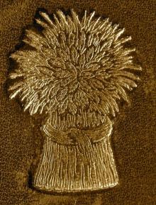 Crewe-Milnes, Robert Offley, Marquess of Crewe (1858 - 1945) (Stamp 1)