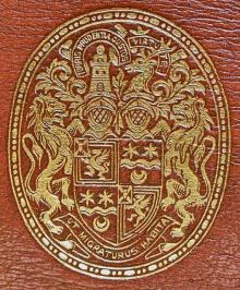Dick-Lauder, Thomas, Sir, 7th Baronet (1784 - 1848) (Stamp 2)