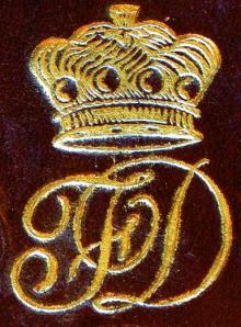 Douglas, Frances, Baroness Douglas (1750 - 1817) (Stamp 1)
