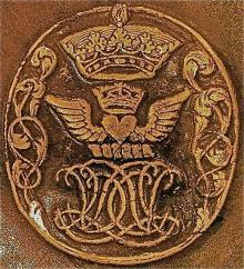 Douglas, William, 1st Duke of Queensberry (1637 - 1695) (Stamp 2)