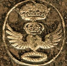 Douglas, William, 1st Duke of Queensberry (1637 - 1695) (Stamp 4)