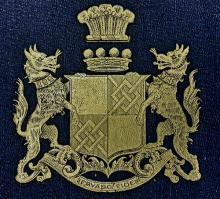 Dutton, Edward Lenox, 4th Baron Sherborne  (1831 - 1919) (Stamp 1)