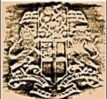 East India Company (Stamp 4)