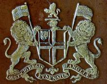 East India Company (Stamp 5)