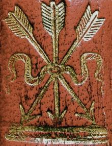 Egerton, Thomas, 1st Earl of Wilton (1749 - 1814) (Stamp 1)