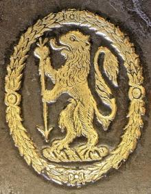 Egerton, Thomas, Viscount Brackley  (1540 - 1617) (Stamp 3)
