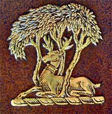 Elmhirst, Edward Mars (1915 - 1957) (Stamp 1)