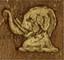 Evans, Herbert Norman (1802 - 1877) (Stamp 6)