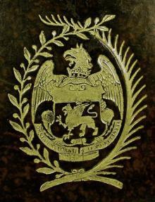 Evelyn, John (1620 - 1706) (Stamp 1)