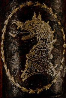 Fenn, John, Sir (1739 - 1794) (Stamp 1)