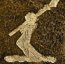 Ffolkes, Martin Browne, Sir, 1st Baronet  (1749 - 1821) (Stamp 1)