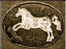 Fitzalan, Henry, 19th Earl of Arundel (1512 - 1580) (Stamp 2)