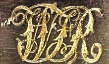 Fitzroy, William, Sir (1782 - 1857) (Stamp 2)