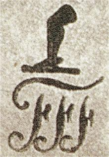 Foljambe, Francis Ferrand (1750 - 1814) (Stamp 1)